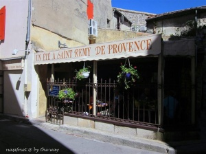 A Summer in Saint Rémy-de-Provence